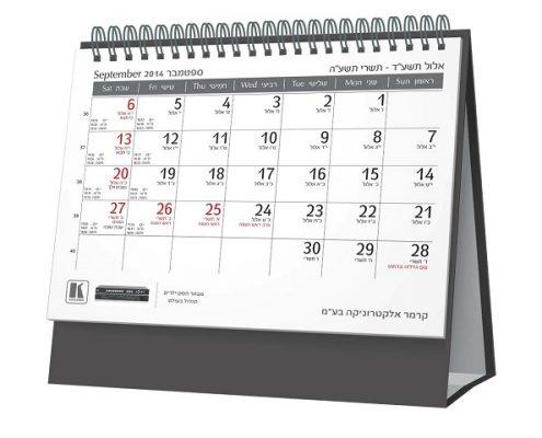 לוחות שנה עברי לועזי