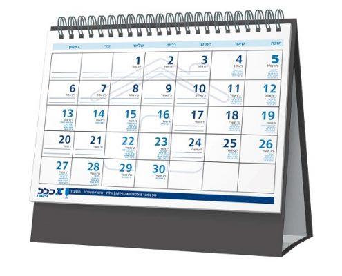 לוח שנה לועזי עברי