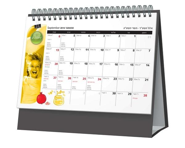 לוח שנה עברי לועזי
