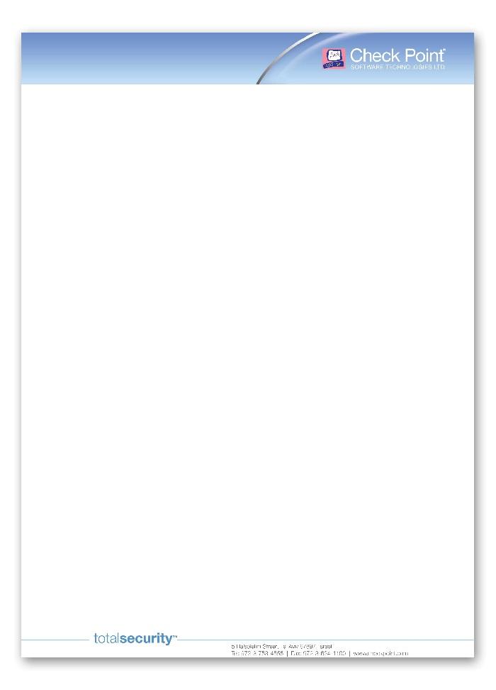 נייר לוגו